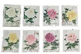 消印あり中国切手